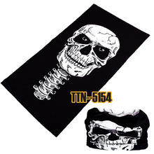 Skull Scarf Riding Bicycle Motorcycle Bandanas Variety Turban Hood Magic Headband Veil Head Skull  Scarves 5pcs