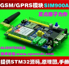 New SIM900A  Kit SMS Voice Extension Module GSM GPRS Board Antenna Telecom Demo board