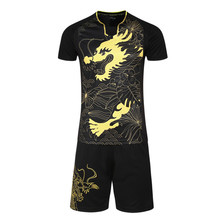 Chinese elements Soccer Jerseys Sets Survetement Football Kits Sports Futbol Table tennis, badminton Training Sweatshirt Suit