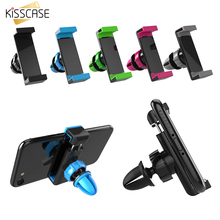 KISSCASE Auto Car Air Vent Phone Holder Stand 360 Degree Rotation GPS Navigation Holders Bracket For iPhone Samsung Accessories