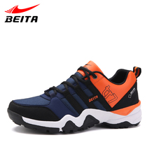 Beita Lightweight Mens Sneakers Sports Shoe Male Shoe Running Breathable Running Shoes For Men Air Max Athletic Shoes(China)