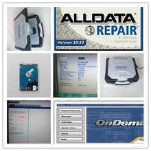 v10.53 alldata and mitchell software installed laptop toughbook cf-30 hdd 1tb windows 7 ready to use 2017 newest install version(China)