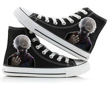 Buy 2018 Anime Tokyo Ghoul Kaneki Ken Canvas Shoes Unisex Fashion Canvas Flat cosplay boots High Top Print Leisure Shoes 011007 for $25.99 in AliExpress store
