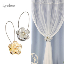 Lychee 1pc Gold Silver Flower Wire Curtains Tieback Magnet Curtains Buckle Magnetic Curtain Holder Curtain Strap Accessories(China)
