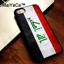 MaiYaCa Iraq Flag Mesopotamia Red Black Green cover soft TPU Rubber Mobile Phone case For iPhone 5s SE 5 funda Coque Back Shell(China)