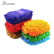 Car Cleaning Brush Cleaner Tools Microfiber Super Cleaning Sponge Cloth Wash Gloves for Car Care(China)