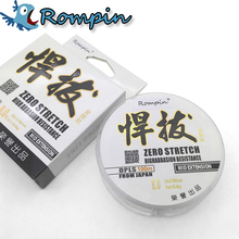 Rompin Fishing Line Brand Super Strong Japanese 100m 100% Nylon Transparent Not Fluorocarbon Fishing Line Fishing Tackle