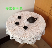 2015 new arrival ZAKKA fashion cotton crochet lace tablecloth for home decor wedding decor with flowers table cover overlay mats(China)
