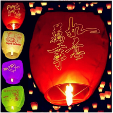 5pcs Christmas SKY Kong Ming Balloons Wishing Lanterns Flying Light Halloween Globos Chinese Sky Lantern Air balloon