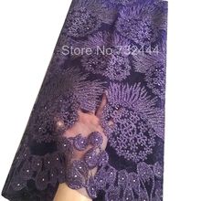 2017 Purple african lace fabrics for wedding white royal gold pink french lace fabric with stones latest tulle lace fabric