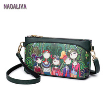 NADALIYA NEW Fashion Dark Green Forest Woman Shoulder Bag Cartoon Image Printing Square Clutch Women Leather Messenger Bags(China)