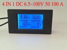 4 in 1 ammeter voltmeter Digital voltage ampere Power Energy meter DC 6.5~100V with LCD display Blue backlight 50A 100A(China)