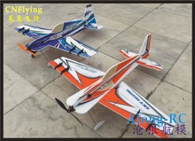 3D EPP PLANE-SLICK MINI 3D airplane SKYWING RC 3D airplane wingspan 32 inch(have KIT set and PNP set chose)(China)
