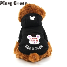 Dog Clothes Puppy Fleece Coat Pet Winter Clothes Bear Warm Chihuahua Costume Outfit(China)