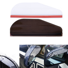 2pcs/lot  Car Rear View Mirror Sticker Rain Eyebrow Weatherstrip Auto Mirror Rain Shield Shade Cover Protector Guard