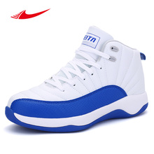 Beita Original Men Basketball Shoes Athletic Sports Sneakers Anti-slip Outdoor Trainers For Basketball Court Basket Shoes(China)