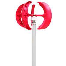 12V 24V Small Vertical Wind Turbine Generator with Low Start Speed for on/off Grid System 100W 200W 300W(China)