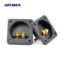 Aiyima 2Pcs ABS Plastic Gold Plated Copper Terminal Board Enthusiasts 80x80MM DIY Speaker Junction Pull Box(China)