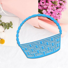 Basket Metal Cutting Dies Scrapbook Card Album Paper Craft Embossing Stencil Cutter