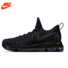 Intersport NIKE Men's Original Kevin Durant Breathable Black Basketball Sports Shoes Sneakers(China)