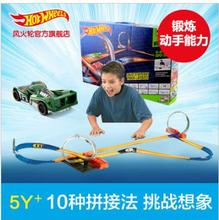 Hotwheels Car Solt 10-in Track Boys Toy Y0267 Hotwheels Educational Cars Toy Best Gift For Kids