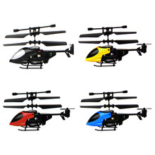 1PC Mini QS5012 2CH RC Helicopter Infrared Remote Control Aircraft Kids Toy New-P101(China)