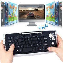 USB Wireless 2.4GHZ Media Centre Multifunctional Mini 78 Keys Keyboard Touchpad With Trackball Mouse For PC For PS4 For Smart TV(China)