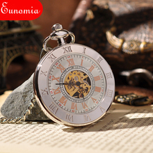 Roman Number Silver Steampunk Skeleton Men Mechanical Pocket Watch With Key Chain Vintage Antique Fashion Cool Pocket Watch