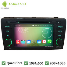 "Quad Core 16GB Android 5.1.1 7"" HD 1024*600 2DIN DAB+ WIFI BT USB FM Car DVD Player Radio Audio PC Stereo For MAZDA 3 2004-2009"