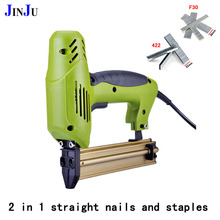 Free shipping 2 In 1 Framing Tacker Eletric Nails Staple Gun 220V Electric Power Tools Electric Stapler Gun With 400 Nails