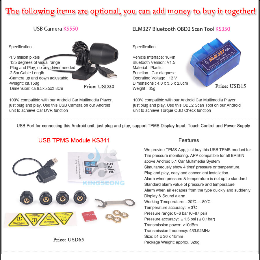 ES8846B-E26-Buy-it-together-1