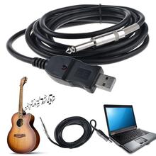 3M Guitar Bass 1/4'' 6.3mm Jack To USB Link Connection Instrument Cable Adapter ju06(China)