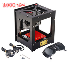 NEJE 1000mW Automatic DIY Printer Cutter laser engraver CNC mini USB Engraving Machine Off-line Operation DK-8-KZ