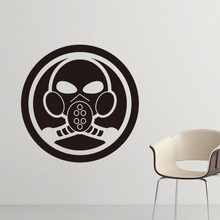 Air Pollution White Black For The Future Gas Mask Symbol Pattern Silhouette Removable Wall Sticker Wallpaper for Room Decal(China)