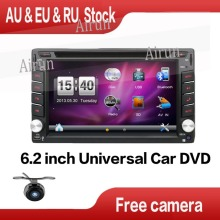 100% New universal Car Radio Double 2 din Car DVD Player GPS Navigation In dash Car PC Stereo Head Unit video+Free Map+Free Cad!(China)