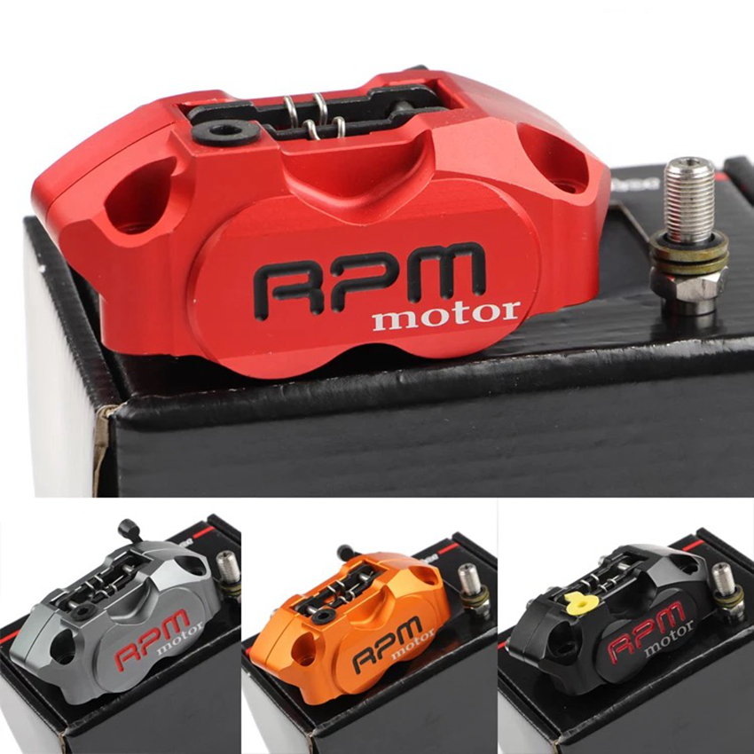 Universal motorcycle RPM small radiation brake calipers 200mm / 220mm disc brake pump for Yamaha Suzuki and other models to use<br>