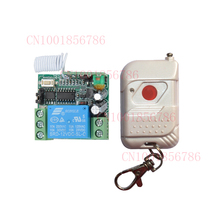 Free shipping +Wholesale DC 12v 10A relay 1CH wireless RF Remote Control Switch Transmitter+ Receiver+Case