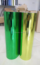 CDN-14 light green color hot sale and DIY class or team gartment metallic Film Plotter Cutting Vinyl