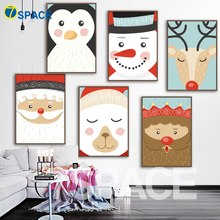 7-Space Modern Colorful Cartoon Animals Canvas Painting Christmas Pictures Wall Art Painting Print Poster Kids Room Home Decor