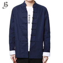 17 autumn large size Chinese wind men 's costumes retro suit national wind clothing(China)