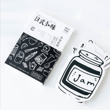 30 pcs/lot Japanese snacks postcard heteromorphism greeting card christmas card birthday message card gift cards