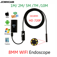 JCWHCAM 1/3/5/7M Wifi Endoscope Camera Android 720P For Iphone Borescope Waterproof Camera Endoscopie Android Boroscope Camera(China)