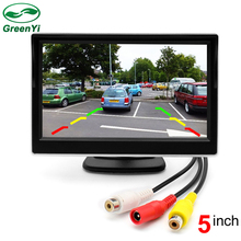"2 Ways Video Input 5 Inch TFT Auto Video Player 5"" Car Parking Monitor For Rearview Camera Parking Assistance System"