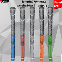 2016 New color on sale golf grips plus 4 grips 3 colors Multi Compound standard 10/lot golf clubs tour grips