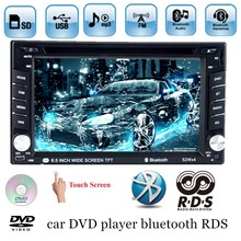 hot Bluetooth  FM AM RDS bluetooth for rear camera 7 languages 6.5 inch 2 Din HD Car DVD MP4 MP5 Player touch screen USB SD