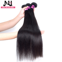 JVH Brazilian Hair Weave Bundles Straight Remy Hair Natural Color 100% Human Hair Extension 8-28inch