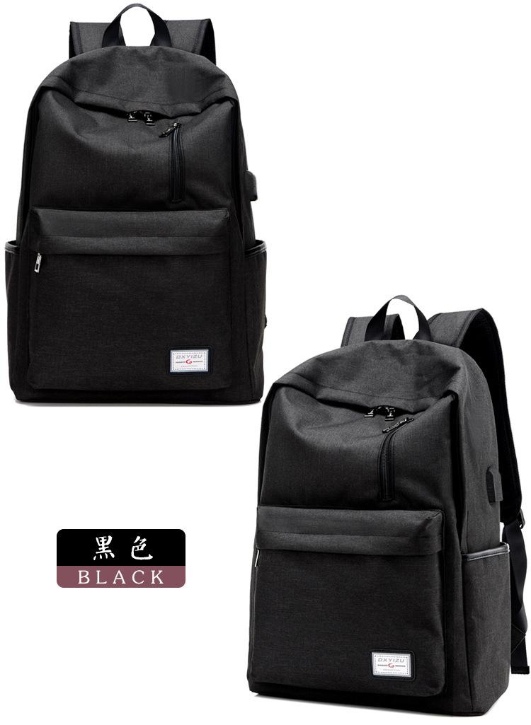 حقيبة مدرسية سوداء USB 13