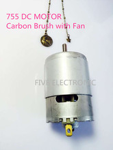 755 DC Motor , Carbon Brush with fan , use for Electric Model Airplane/ Boat Model / DIY MODEL/Electronic toys