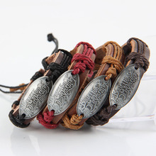 1PCS European Classic Palace Bullet Of My Valentine Rose Princess Vintage Leather Bracelet Random Color C763
