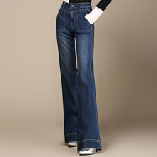 Europe and the United States autumn and winter thickening large size stitching jeans elastic horn wide leg pants AL08122(China)